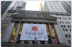 香港百圆——积极探索文化艺术品交易行业的未来