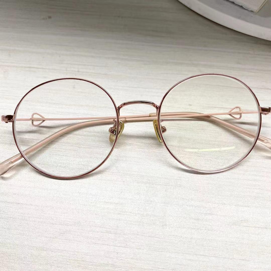 冬季眼镜片上总被雾气弄得模糊一片 该如何消除雾气